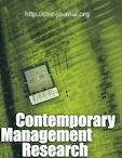 Contemporary Management Research: An International Journal
